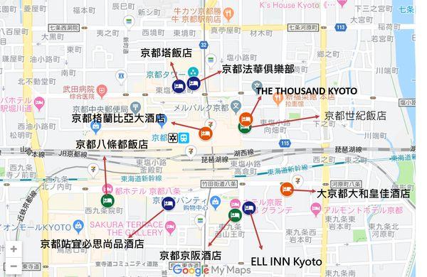 京都車站附近飯店推薦