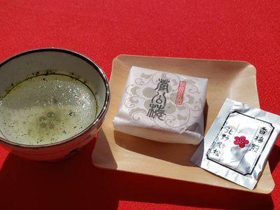 北野天滿宮茶/和菓子