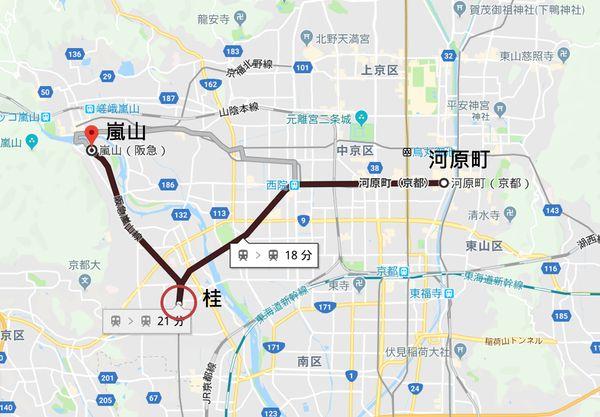 阪急河原町到嵐山