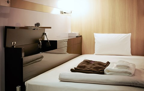 頭等艙旅館京都商務艙