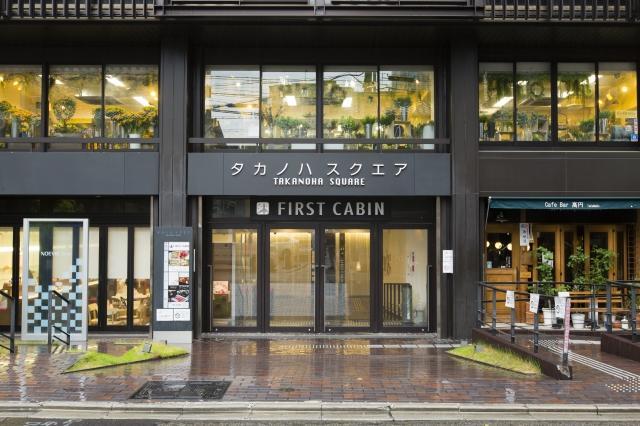 頭等艙旅館京都外觀