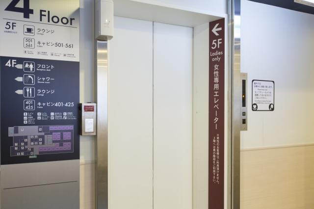 頭等艙旅館京都分層電梯
