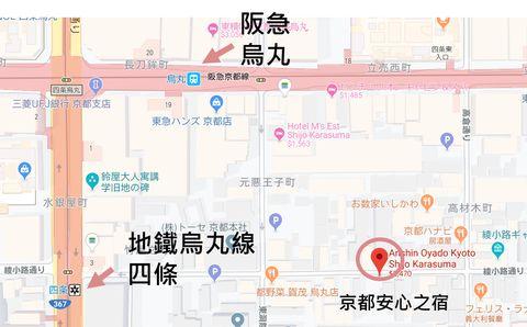 京都安心之宿地理位置
