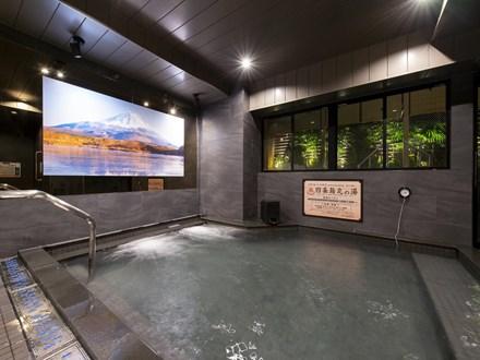 安心之宿京都大浴場