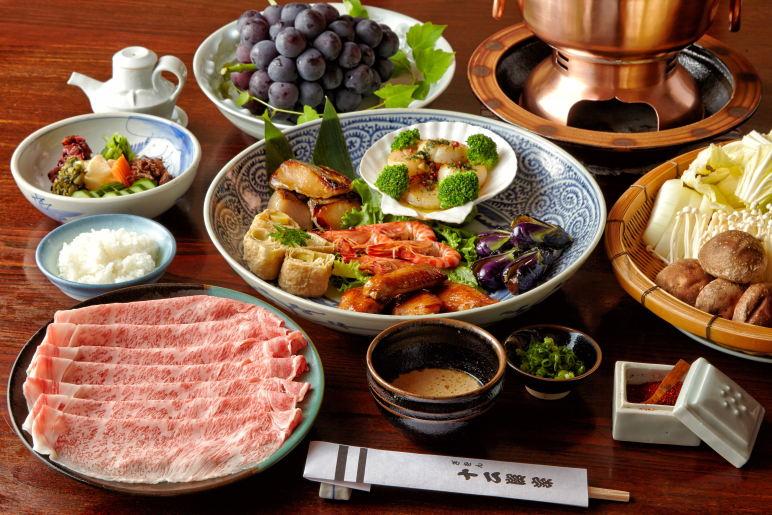 特選涮涮鍋