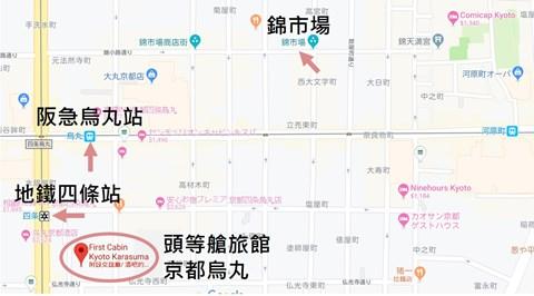 頭等艙旅館京都烏丸地理位置