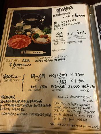 十二段家菜單