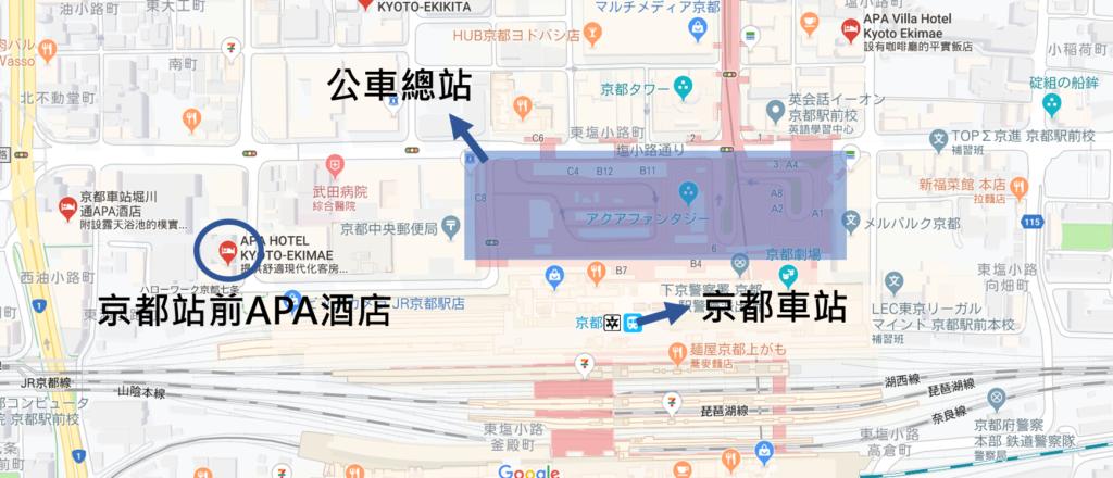 京都站前APA酒店地理位置