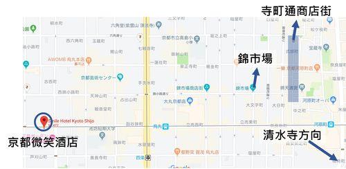 京都微笑酒店地理位置