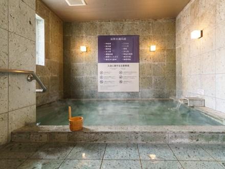 Super hotel 溫泉