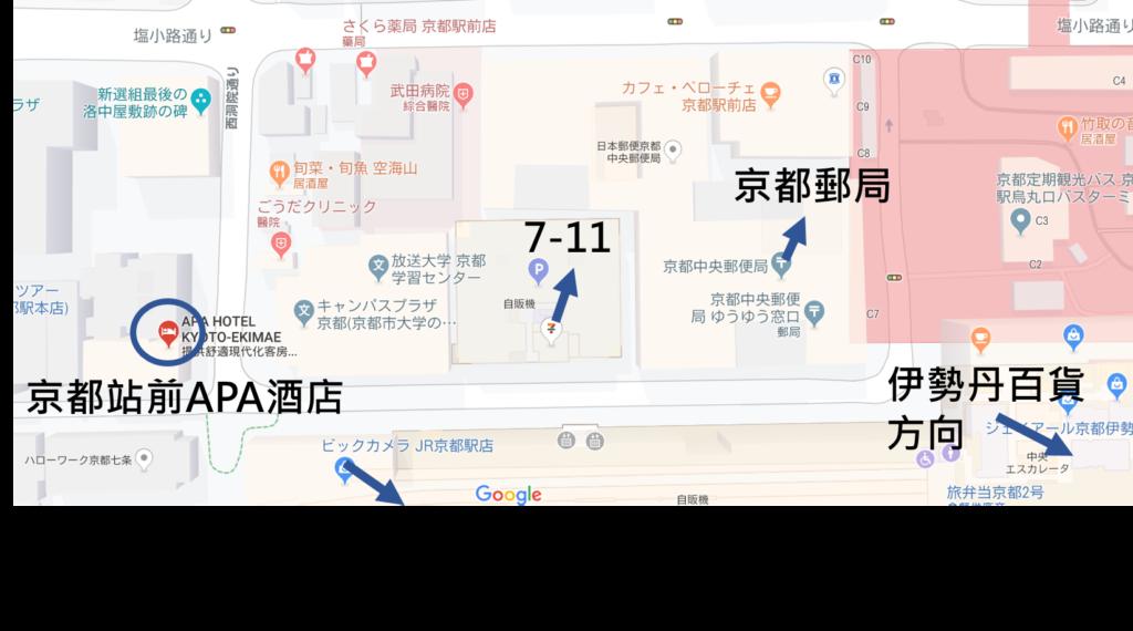 京都站前APA酒店生活機能