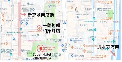 Super Hotel 生活機能