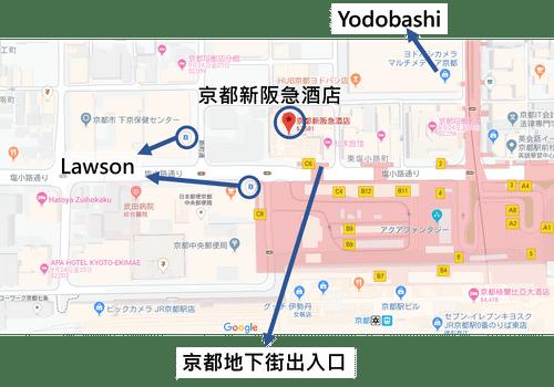 京都新阪急酒店生活機能