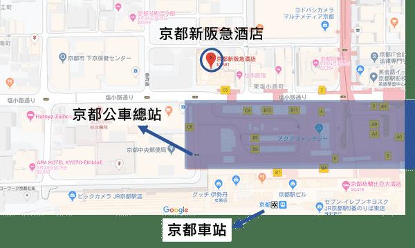 京都新阪急酒店附近交通