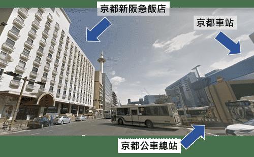 京都新阪急飯店位置