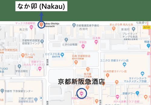 京都新阪急酒店附近早餐選擇