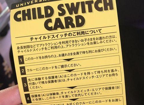 環球影城Child switch card