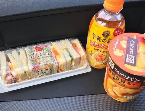 日本便利商店早餐