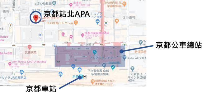 京都站北APA交通位置