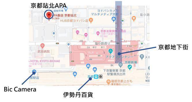 京都站北APA京都車站附近