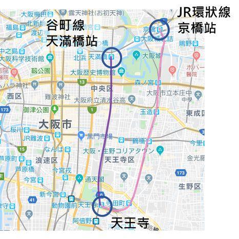 天王寺到京阪