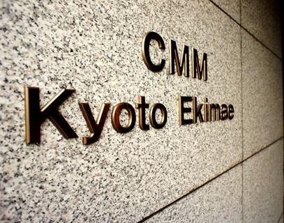 CMM京都站前旅館招牌