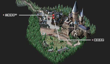 環球影城哈利波特魔法世界餐廳位置圖
