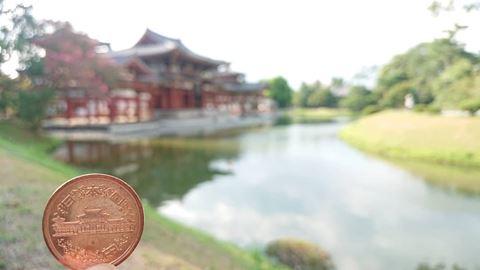 鳳凰堂與日幣十圓