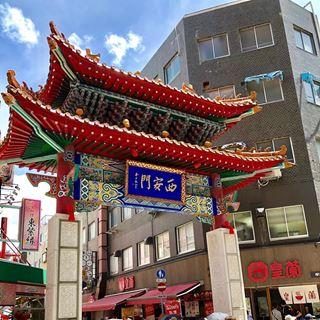 神戶中華街