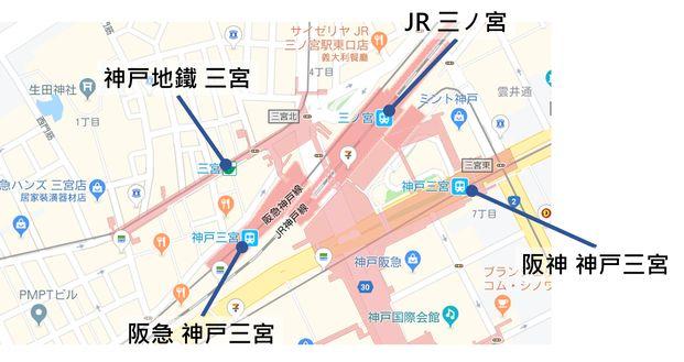 神戶三宮周邊