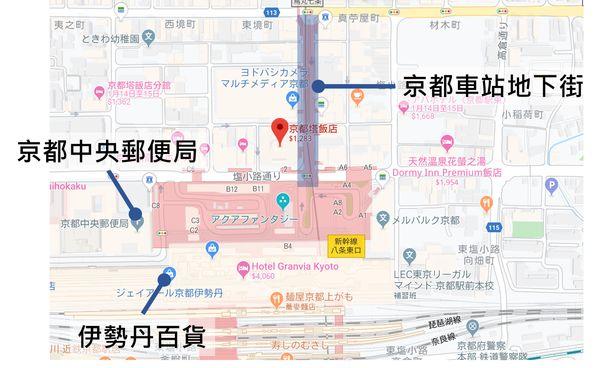 京都塔飯店生活機能