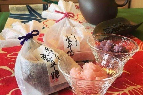 綠壽庵清水金平糖