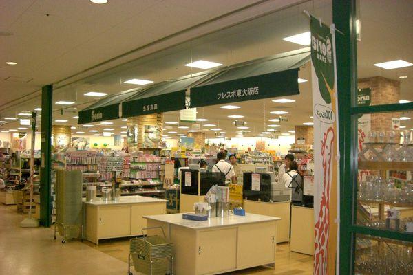 百圓商店尋寶
