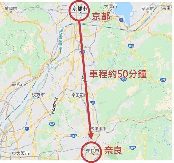 京都到奈良距離