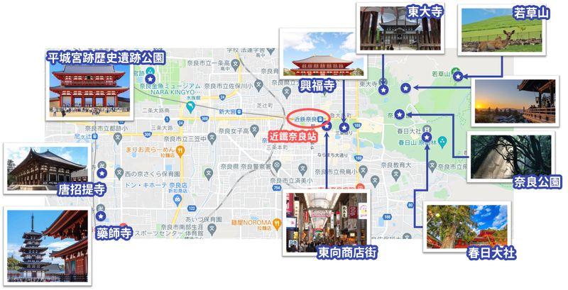 奈良一日遊景點推薦