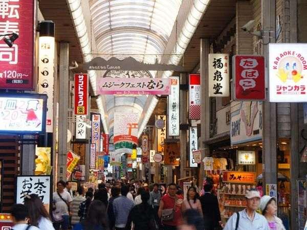 奈良東向商店街