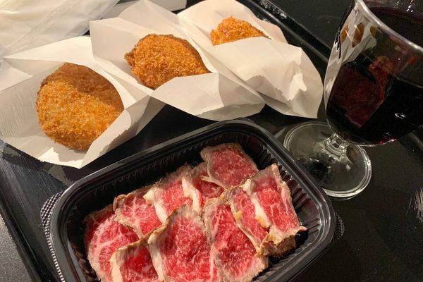 京燒肉處弘