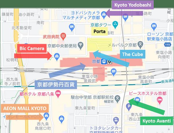 京都車站周遭