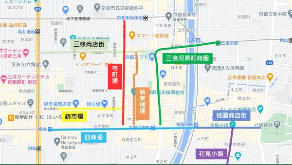 四條河原町逛街地圖