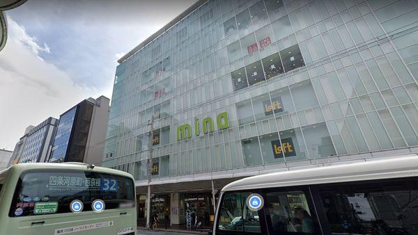京都MINA百貨