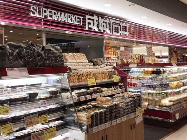 京都超市必逛推薦成城石井