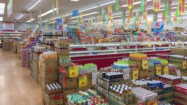 業務超市內部