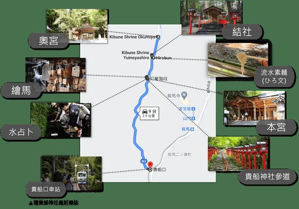 貴船神社景點地圖