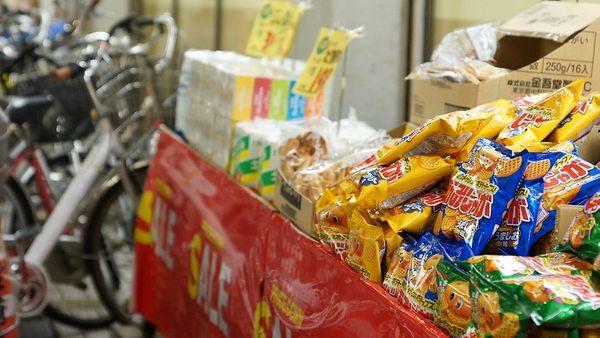 日本超市零食