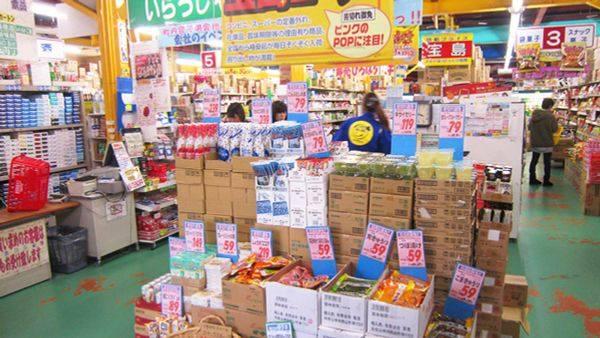 高木超市寶島專區