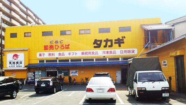 京都推薦超市高木超市