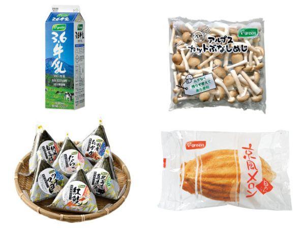 超市自有品牌食品