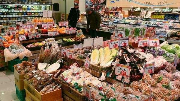 京都超市推薦fresco