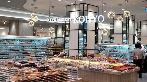 京都超市必逛推薦Khoyo