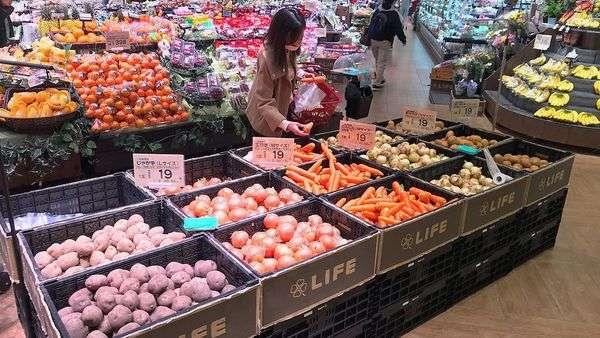 京都超市推薦Life
